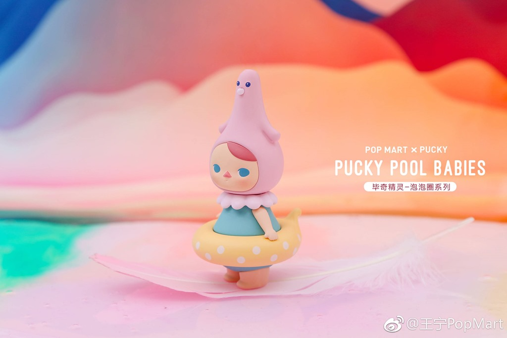POP MART PUCKY Mini Figure Designer Toy Art Figurine Pool Babies Jelly Fish Baby